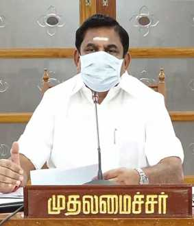 tamilnadu cm announced students all pass and govt employees