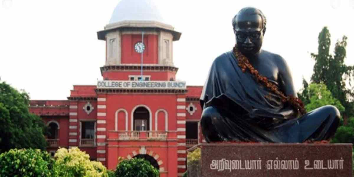 Court orders to start M.Tech admission in Anna University!