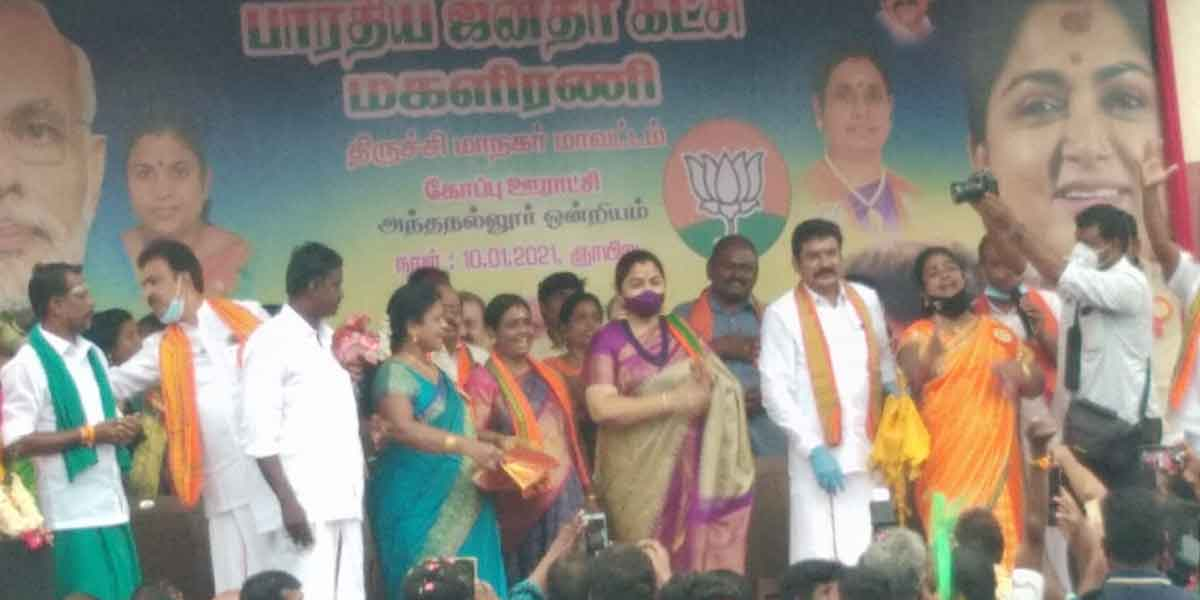 Late Khushboo's arrival ... BJP celebrating Pongal