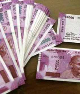 Printing of 2000 rupee notes stopped - Central Government announcement