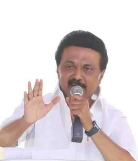 stalin speech in vadalur