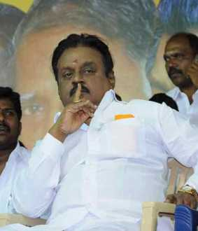 Admitted to Vijaykanth Hospital again