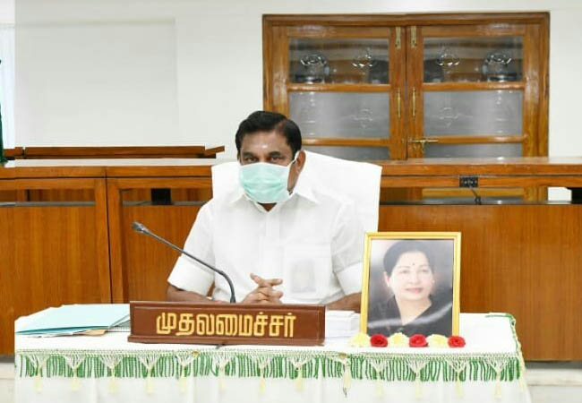 cuddalore district neyveli nlc tamilnadu cm palanisamy announced employees fund