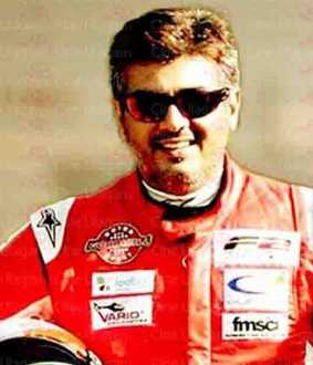 actor ajith kumar - trb rajaa