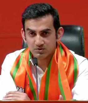criminal case filed against gambhir