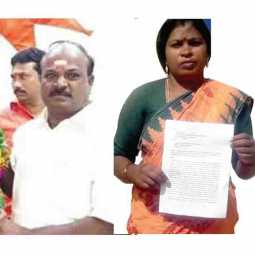 Villupuram District bjp