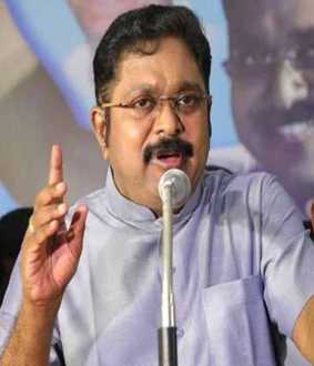 ammk party ttv dhinakaran pressmeet in chennai