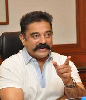 makkal needhi maiam kamal hassan tweet