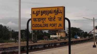 cuddalore district