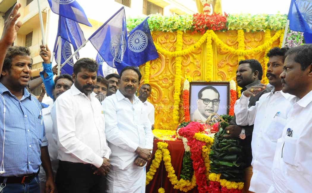 Ambedkar Memorial Day