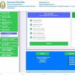 tamilnadu govt arts and science colleges admission online apply now