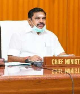 cm palanisamy visit at ramanathapuram district