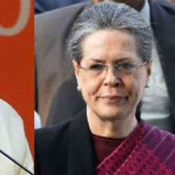 sonia gandhi letter to modi on fuel price hike