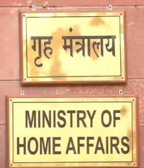 UNION HOME MINISTRY TOP 10 POLICE STATION LIST