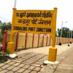 cuddalore railway station
