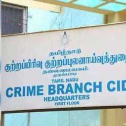 CBCID inquiry to DGP!