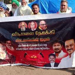 The lawyer who participated with the DMK banner in the Delhi struggle