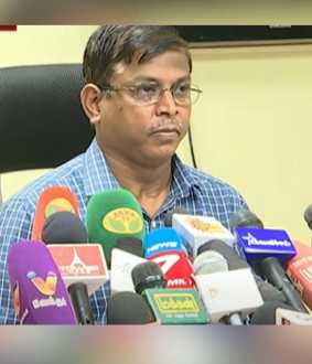 regional meteorological centre director press meet rain leavel