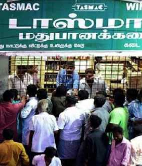 tn assembly election tasmac shop closed