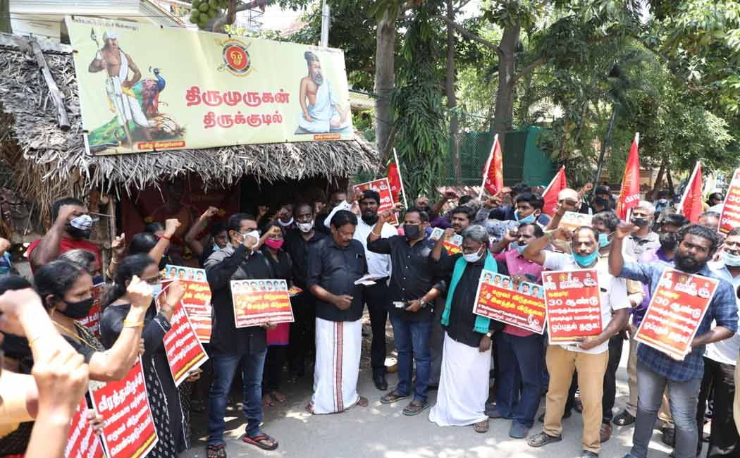 Seeman Stressed Government to release 7 tamilians