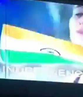 pakistans dawn news broadcasted wishes for india