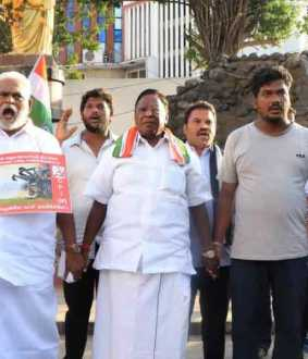 Puducherry: Human chain against hydrocarbon project!
