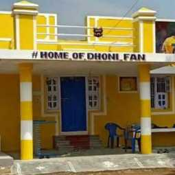 dhoni fan home