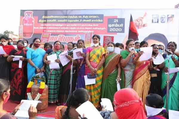 Gas cylinder price thiruvannamalai DMK Women wing
