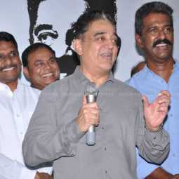 nakkal needhi maiam party meeting in chennai president kamal hassan speech