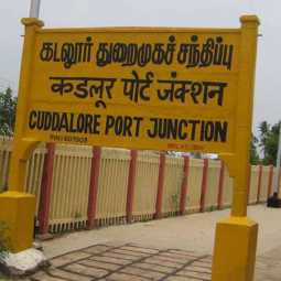 cuddalore incident