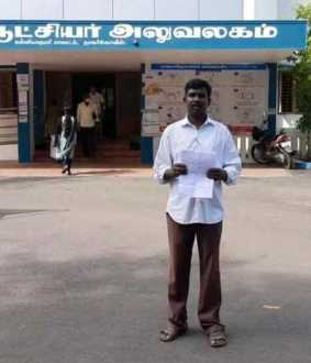 youngster given petition to the kanyakumari collector office