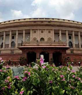 national investigation agency bill passed rajya sabha