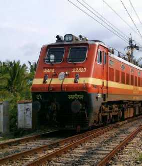 THREE MORE SPECIAL TRAINS ANNOUNCED SOUTHERN RAILWAY