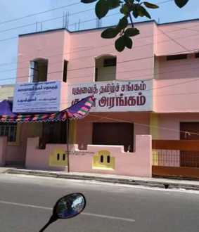 puducherry tamil association building case pending for supreme court MLA office