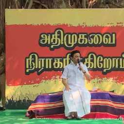 Case for banning DMK's people's village council meetings ..!