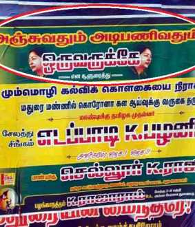 edappadi palanisamy - admk - Party poster in Madurai