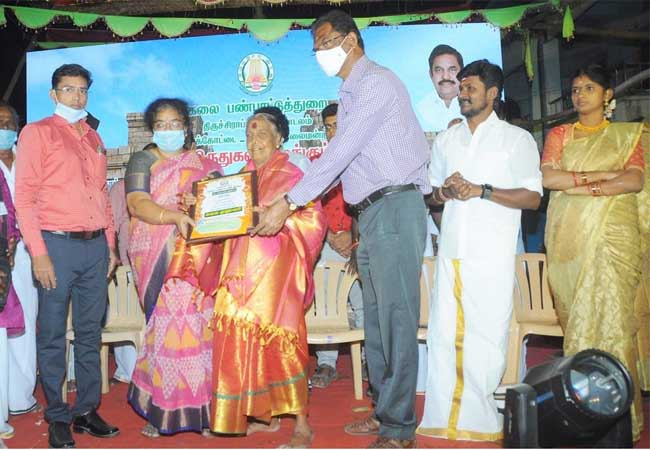 Government of Tamil Nadu Department of Arts and Culture awards in pudukkottai