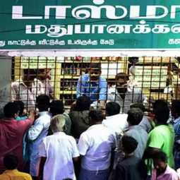 tasmac shops closed date announced tamilnadu