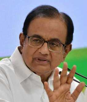 p.chidambaram about congress meeting
