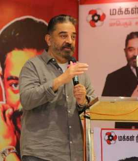 makkal needhi maiam leader, kamal haasan speech