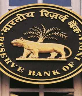 RESERVE BANK OF INDIA DEMAND WITH GOOGLE PAY, AMAZON PAY COMPANIES, INTERFACE DATA LOCALLY INSERT