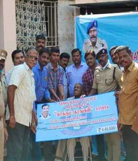 funds for the policeman in thirupathur