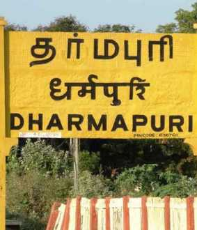 dharmapuri district government school teacher suspended