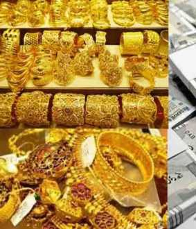 Two lakh cash and jeweleries looted from mill owner's house