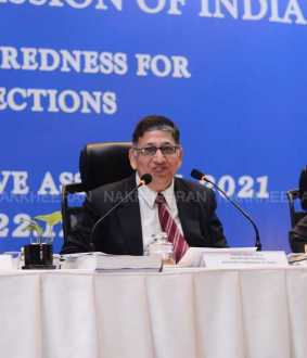 tamilnadu assembly election 2021 election commission officers press meet