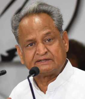 ashok gehlot about love jhad law