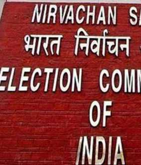 WEST BENGAL FOURTH PHASE ELECTION POLLS INCIDENT ECL EXPLAIN AND ORDER