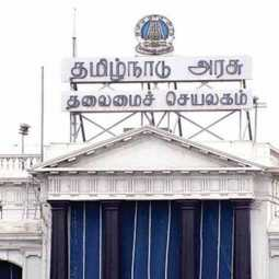 Forming a association is a punishable offense! -Tamil Nadu government responds in high court!
