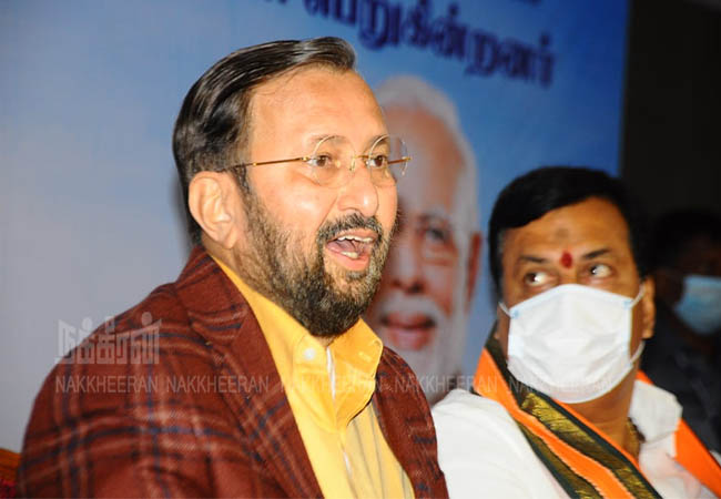 union minister prakash javadekar press meet at chennai