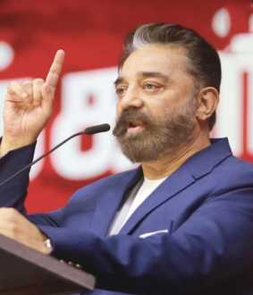 makkal needhi maiam party, actor kamalhaasan speech